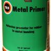 Грунтовка по металлу TRS Metal Primer, 700 мл